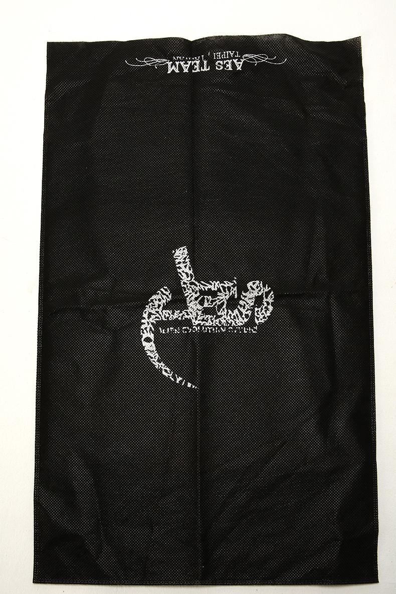 熱壓不織布防塵套 編號: CS-AA0007