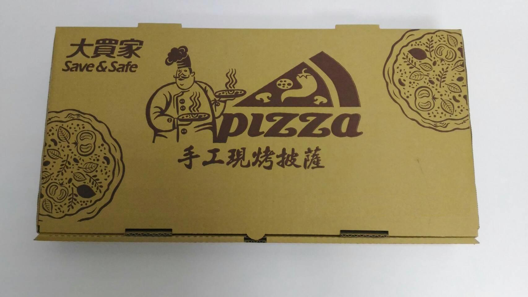 18吋 Pizza 魔術盒 大變小